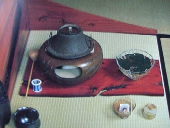 asacha morning tea ceremony