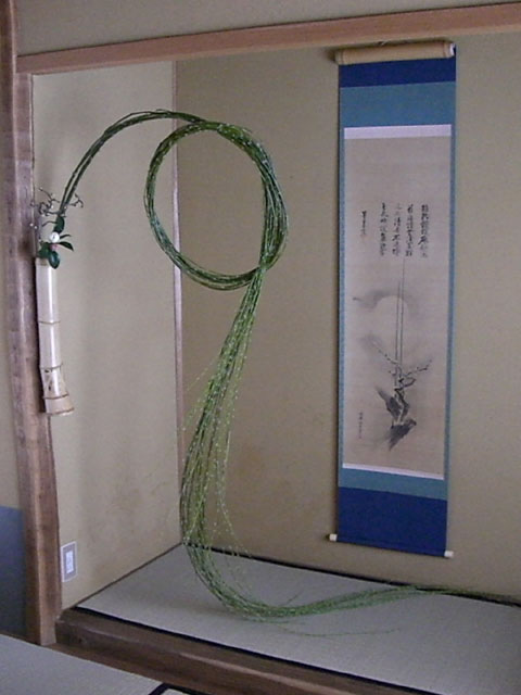Hatsugama first tea ceremony
