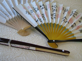 sensu japanese folding fan