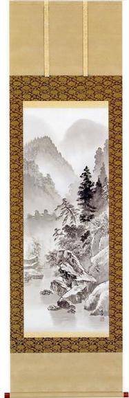 Japanese Tea Ceremony Kakejiku Hanging Scrolls